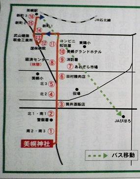 0901_御神輿コース午前.jpg