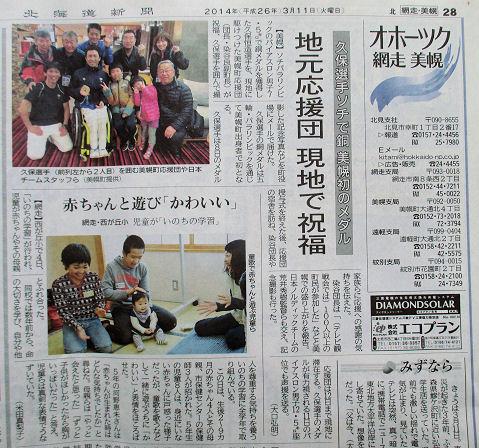 0311_道新0311.jpg