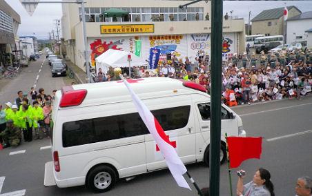 0713_自衛隊の救急車.jpg