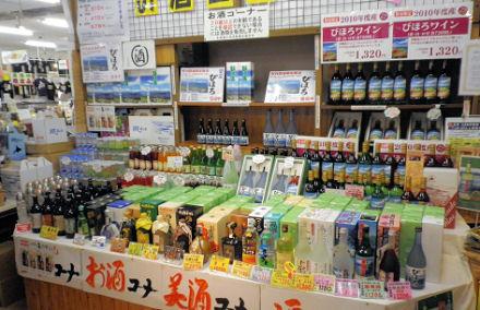 0724_オホーツクの酒.jpg