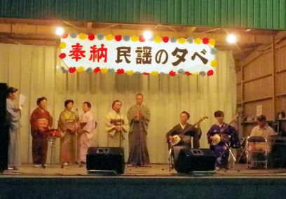 0906_民謡の夕べ2.jpg