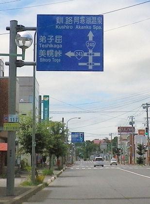0724_2枚有る!.jpg
