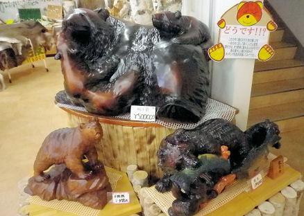 0724_木彫りの熊.jpg