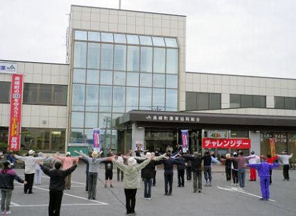 0530_JAびほろ.jpg