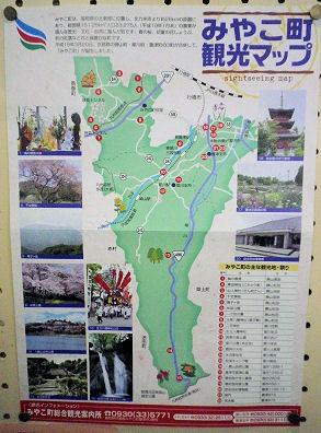 0524_みやこ町マップ.jpg