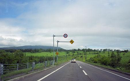0724_今日の藻琴山.jpg