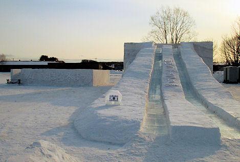 0129_美幌ジャンボ滑り台.jpg
