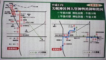 0901_御神輿コース.jpg