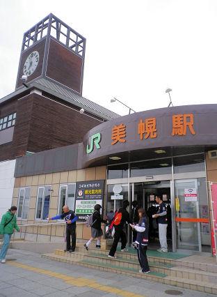 0530_美幌駅.jpg