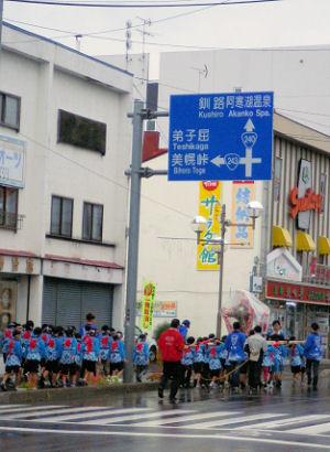 0905_青カン前.jpg