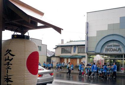 0905_久山&生駒.jpg