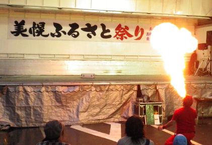 0905_美幌ふるさと祭り.jpg