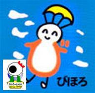 P24ビーボちゃん2.jpg