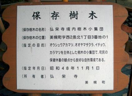 CIMG4918.JPG