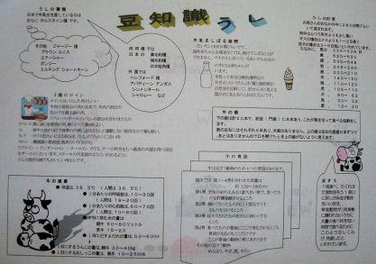 CIMG4259.JPG