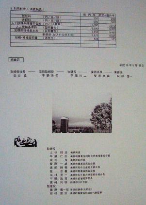 CIMG4261.JPG