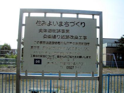 CIMG4832.JPG