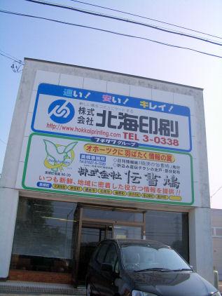 CIMG4882.JPG