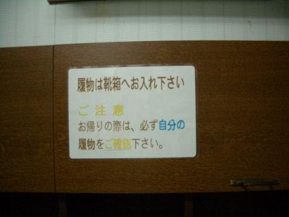 CIMG9662.JPG