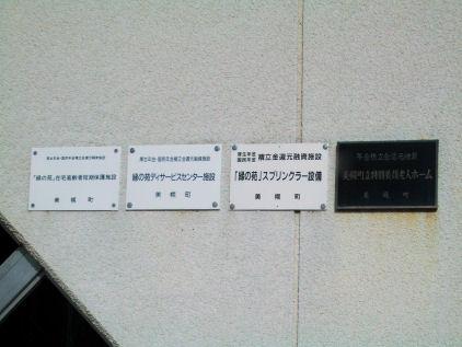 CIMG2989.JPG