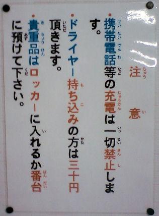 HI370092.JPG