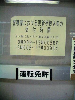 CIMG2898.JPG
