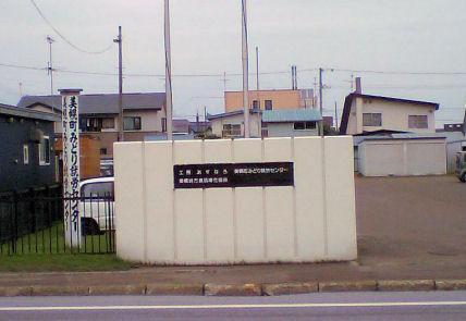 HI370006.JPG