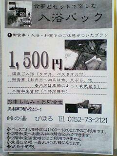070705_1700~0001.jpg