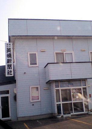 HI370002.JPG