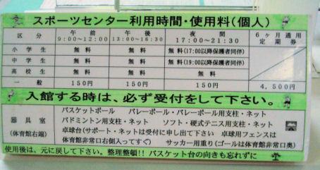 CIMG7573.JPG