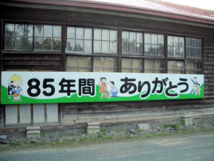 CIMG4506.JPG