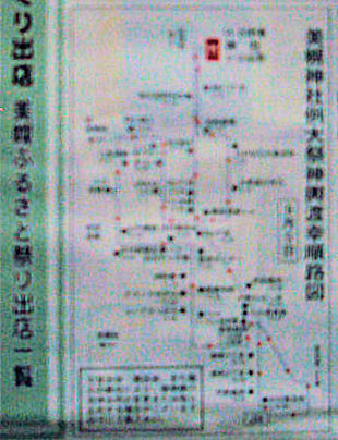 CIMG6270.JPG