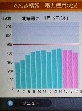 0712_北陸電力2.jpg