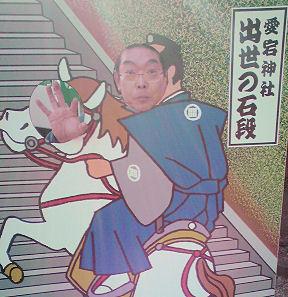 0127_曲垣平九郎.jpg