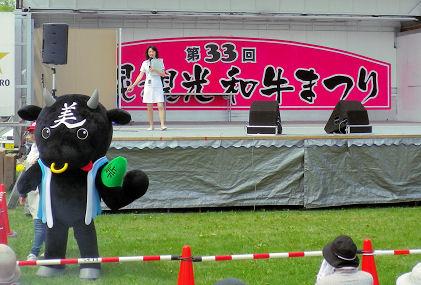 0715_びほろ観光和牛まつり.jpg
