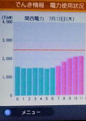 0712_関西電力.jpg