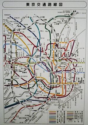 0807_東京地下鉄.jpg