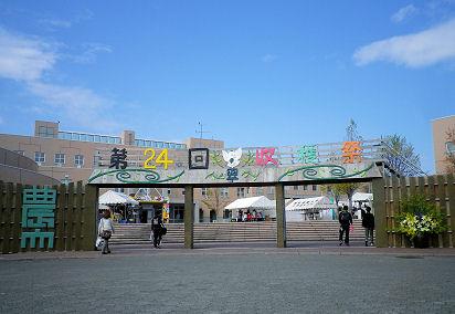 1006_東京農大収穫祭.jpg