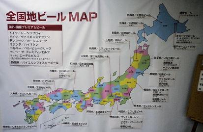 1017_全国地ビールマップ.jpg