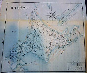 1007_大正時代の「道」.jpg
