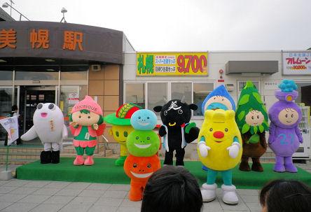 1006_オホ☆キャラ隊美幌.jpg