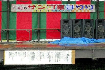 0918_サンゴ草まつり.jpg