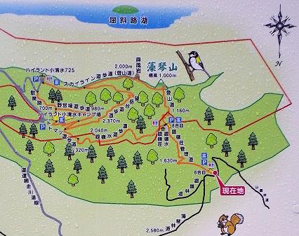 0610_藻琴山マップ.jpg