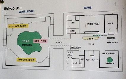 0814_緑のセンター図.jpg