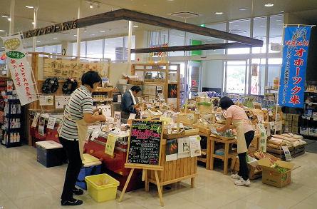 0729_お店の風景.jpg