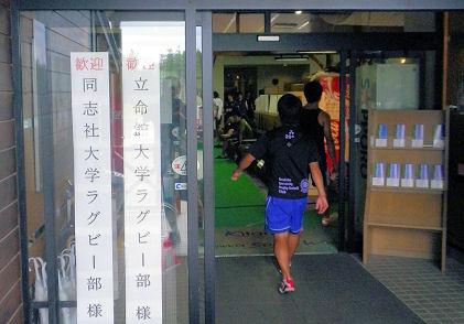 0814_合同合宿の食堂.jpg