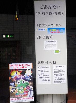 0814_ご案内.jpg
