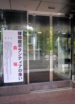 1024_博物館ボラ集会場.jpg