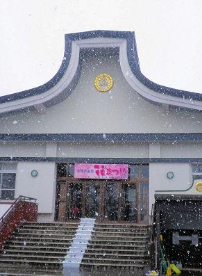 0512_美教寺.jpg