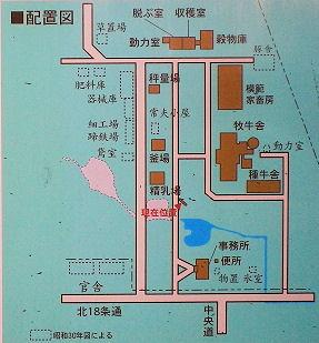 1118_第2農場配置図.jpg